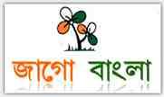 jago-bangla